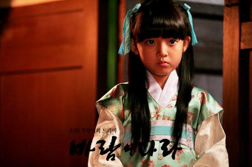 Gogureo - History - Korea - History - History
